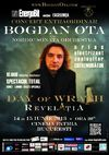 Bogdan Ota - Day of Wrath Revelatia - la Cinema Patria