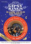 Concert The Gipsy Kings la Sala Palatului pe 30 martie