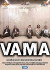 VAMA @ Hard Rock Cafe pe 25 mai