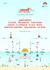 SUNSET FESTIVAL 2016: you, me & the sea