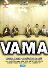 VAMA - electric @ Hard Rock Cafe pe 2 martie