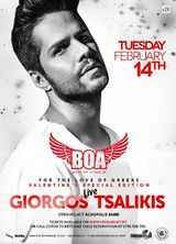 Giorgos Tsalikis concerteaza pe 14 februarie in BOA