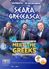 Seara Greceasca: Meet the Greeks (Live Band)