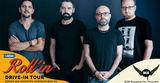 Roll'in Timisoara: Omul cu Sobolani pe 21 iunie