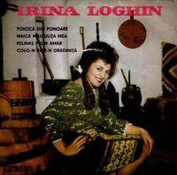 Irina Loghin - Foicica din ponoare