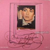 Angela Similea - Nufarul Alb