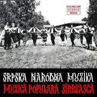 Various - Muzica populara sarbeasca