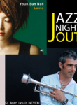 Concert Paolo Fresu Devil Quartet la Sala Radio
