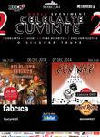 Concert Celelalte Cuvinte in Club Fabrica