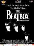 Concert: The Beatbox, the original Beatles tribute la Hard Rock Cafe