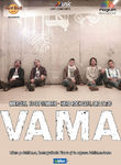 Concert VAMA - electric pe 13 septembrie la Hard Rock Cafe