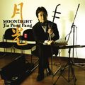 Jia Peng Fang - Moonlight (CD)
