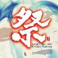 Kiyoshi Yoshida - Matsuri (CD)