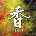 Eri Sugai - Kaori (CD)