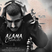 Alama - Oameni (single nou)